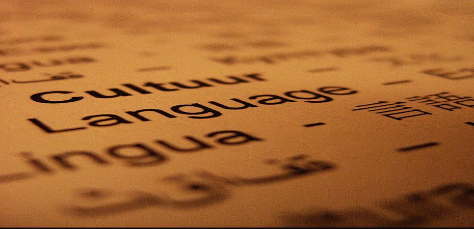 Languages | Afghan Translation Service - Afghan Translation